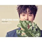 キム・ジョンフン (UN) / MARRY ME, MARRY YOU (SINGLE ALBUM) [キム・ジョンフン (UN)][CD]
