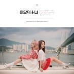 ハスル & VIVI(今月の少女)  / HASEUL & VIVI (SINGLE ALBUM)  [今月の少女][CD]