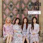(予約販売)今月の少女1/3 / LOVE & EVIL(1ST MINI ALBUM/REPACKAGE)(限定版) [今月の少女1/3][CD]