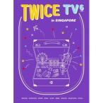 TWICE / DVD(3DISC) TWICE TV6 : TWICE IN SINGAPORE [TWICE]