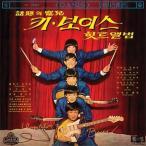 (ͽ������)KEY BOYS / ��������������ܡ������ҥåȥ���Х�(SHM-CD��LP MINIATURE)��KEY BOYS�ϡδڹ� CD��