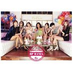 (予約販売)BP RANIA(RANIA) / JUST GO [ BP RANIA(RANIA) ] [CD]