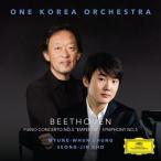 е┴ечеєбже▀ечеєе╒еєбве┴ечбже╜еєе╕еє / BEETHOVEN - PIANO CONCERTO NO.5 'EMPEROR', SYMPHONY NO.5 (5000╦ч╕┬─ъ╚╟) б╬епеще╖е├епб╧б╬┤┌╣ё CDб╧