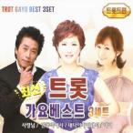 V.A / 最新トロット歌謡ベスト5.6集 (2CD)  [トロット:演歌][CD]