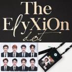 (予約販売)=The ElyXiOn dot Official Goods= EXO チケットホルダー&カードセット[エクソ][公式グッズ][コンサートグッズ]