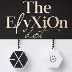 (予約販売)=The ElyXiOn dot Official Goods= EXO ボイスキーリング[エクソ][公式グッズ][コンサートグッズ]