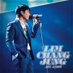 (予約販売)イム・チャンジョン / LIM CHANG JUNG LIVE ALBUM (2CD) [イム・チャンジョン][CD]
