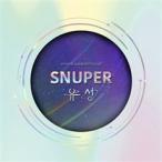 (予約販売)SNUPER / 流星 (4TH MINI ALBUM)(REPACKAGE) [SNUPER][CD]