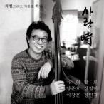 ����ҥ��ȥꥪ / ���ʽ� ��Υ��㥺�ϡδڹ� CD��