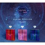 TWICE / SIGNAL (4TH MINI ALBUM)(※表紙3種から1種ランダム発送)[TWICE][韓国 CD]
