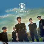 (予約販売)DAY6 / SUNRISE (1集) [DAY6][CD] (※2種から1種ランダム発送)