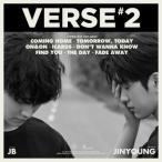 (予約販売)JJ PROJECT (JJ プロジェクト) / VERSE 2 [JJ PROJECT (JJ プロジェクト)][CD]