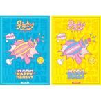 (予約販売)宇宙少女(WJSN) / HAPPY MOMENT(1集)※2種から1種ランダム発送 [宇宙少女(WJSN)][CD]