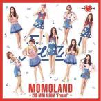 (予約販売)MOMOLAND / 動くな (2ND MINI ALBUM) [MOMOLAND][CD]