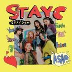 STAYC / STAYDOM (2ND シングルアルバム)[韓国 CD]