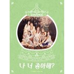 SONAMOO / 私あなたが好き?(SINGLE ALBUM)(TYPE-B)[SONAMOO][CD]