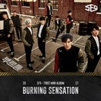SF9 / BURNING SENSATION (1ST MINI ALBUM) [SF9][CD]