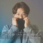 �Ρ��ƥۥ� / STEP INTO MY MIND�δڹ� CD��(ͽ������)