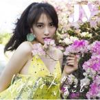 JY(カン・ジヨン) / 好きな人がいること (2ND SINGLE ALBUM) (韓国盤) [JY(カン・ジヨン)][CD]