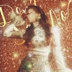 (予約販売)少女時代 ソヒョン / SEOHYUN - DON'T SAY NO (1ST MINI ALBUM) [少女時代 ソヒョン] [CD]