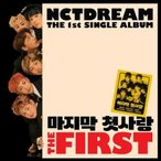 NCT DREAM / THE FIRST (1ST SINGLE ALBUM) [NCT DREAM][CD]
