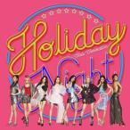 少女時代 (SNSD) / HOLIDAY NIGHT(6集) [少女時代 (SNSD)][CD] (Holiday Ver. / All Night Ver.からランダム発送)