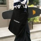 [韓国雑貨] 私はあなたの強靭なカバンです  ポイントのハングルがかわいいシンプルECOバッグ≪BLACK≫ [かわいい]