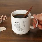 [韓国雑貨]-SSBA- アジャシとホッと一息… セラミックマグカップ[韓国文房具][可愛い][かわいい][韓国 お土産]