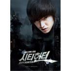 (予約販売)OST / シティーハンター (CITY HUNTER)(SPECIAL EDITION) (SBS韓国ドラマ)…