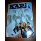 KARA(カラ)白い写真集【ギュリ/スンヨン/ニコル/ハラ/ジヨンのKARA(カラ)グッズ】