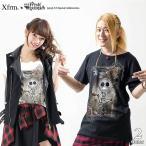【受注生産分】Xfrm【トランスフォーム】×Freshvegetable フレベジスカルロングTシャツ