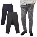 【3 COLOR】GRAMICCI(グラミチ) FLEECE SLIM PANTS(フリーススリムパンツ)