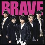 嵐 BRAVE 日本テレビ系ラグビー2019 イメージソング (初回限定盤) (CD+Blu-ray)