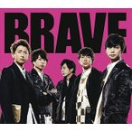 嵐 BRAVE 日本テレビ系ラグビー2019 イメージソング (通常盤)