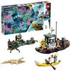 レゴ (LEGO) ヒドゥンサイド AR ゴーストハント ゴースト漁船 70419