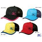 【限定商品】ミズノ  ソフトテニス日本代表応援商品 キャップ 62JW6X03