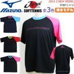 mizuno ミズノ  ソフトテニス日本代表応援商品 半袖シャツ62JA4101
