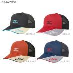 【限定商品】ミズノ  ソフトテニス日本代表応援商品 キャップ 62JW7X01