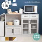 [WH予約販売]完成品 レンジ台 白 カウンタータイプ 大型レンジ対応 レンジボード キッチンカウンター 食器棚 幅120cm シンプル かわいい LUFFY/LUK80-120L