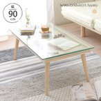 ガラステーブル 白 北欧 収納 コレクションテーブル ローテーブル リビングテーブル センターテーブル かわいい 一人暮らし Miler MIL5090G