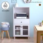 レンジ台 キッチンラック コンパクト 幅60cm 60幅 高さ120cm シンプル かわいい おしゃれ 食器棚 北欧 ホワイト 白 キッチン収納 POWRY PW120-60L