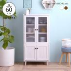 食器棚 コンパクト 幅60cm 60幅 高さ120cm シンプル かわいい おしゃれ キッチンラック 北欧 ホワイト 白 キッチン収納 一人暮らし POWRY PW120-60G