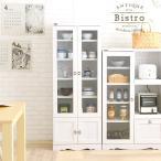 食器棚 キッチン収納 高さ150cm カップボード キッチンキャビネット シンプル かわいい キャビネット おしゃれ Bistro BTC150-60G