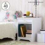 サイドテーブル 幅40cm アンティーク 木製 コンパクト 一人暮らし シンプル かわいい ナイトテーブル おしゃれ Anri AN50-40T