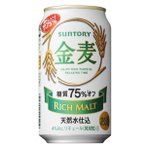 サントリー 金麦 350ml缶×24本