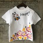 Tシャツ お揃い 名入れ 名前入り 手書き 出産祝い ギフト プレゼント ミツバチ畑(80cm-130cm)