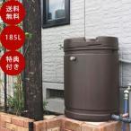 安全興業製雨水貯留タンク(容量185L)