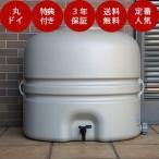 雨水タンク「ホームダム ミニ110L(RWT-110)グレー・丸ドイ用」(コダマ樹脂)