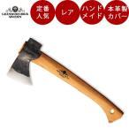 薪割り斧 グレンスフォシュ 斧 ワイルドライフ(焚き付け用)[品番:415] キャンプ用品 キャンプ 斧