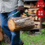 【引っ掛けるだけで薪運び!】ウッドグリッパー 薪割り 玉切り 薪割り 斧
